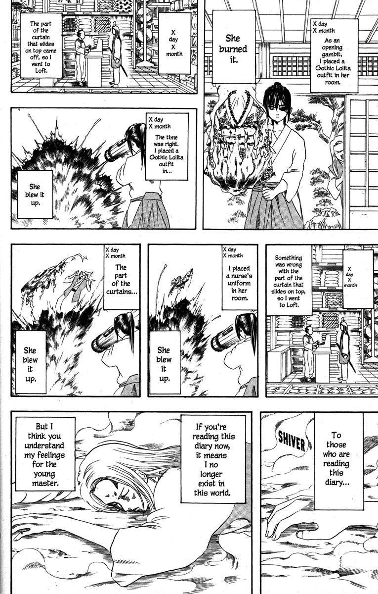 Gintama Chapter, 138 image 002