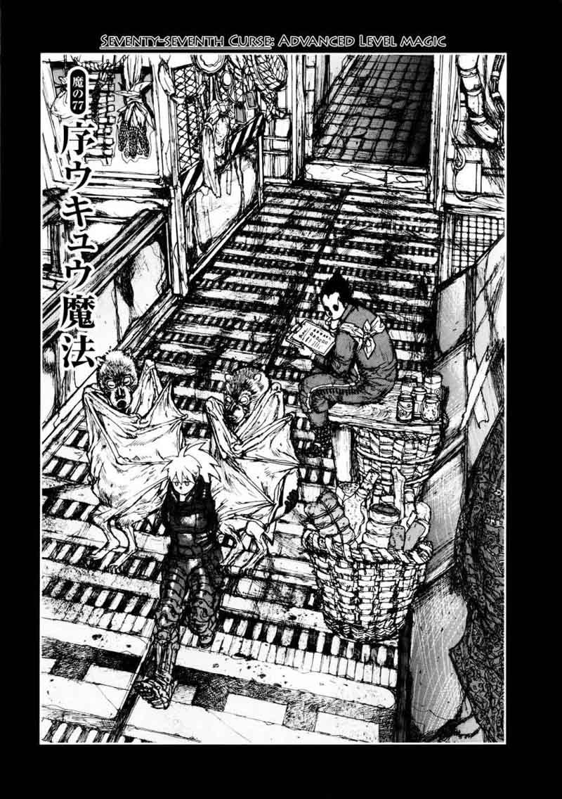Dorohedoro, Chapter 77 image 001