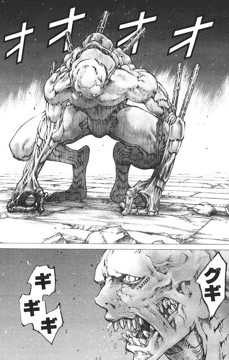 Claymore, Chapter 42 image 020