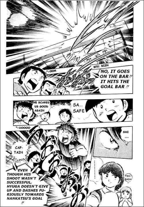 Captain Tsubasa, Chapter 22 image 007