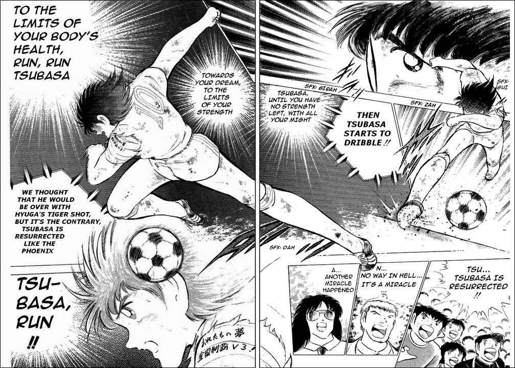 Captain Tsubasa, Chapter 80 image 127