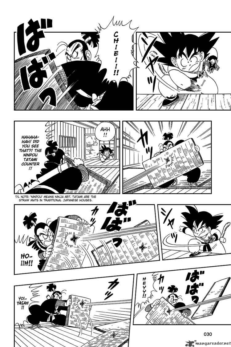 Dragon Ball, Chapter 61 image 013