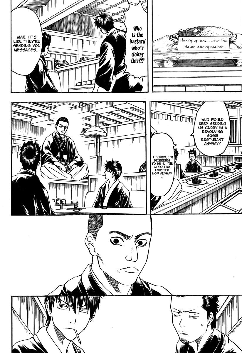 Gintama Chapter, 187 image 018