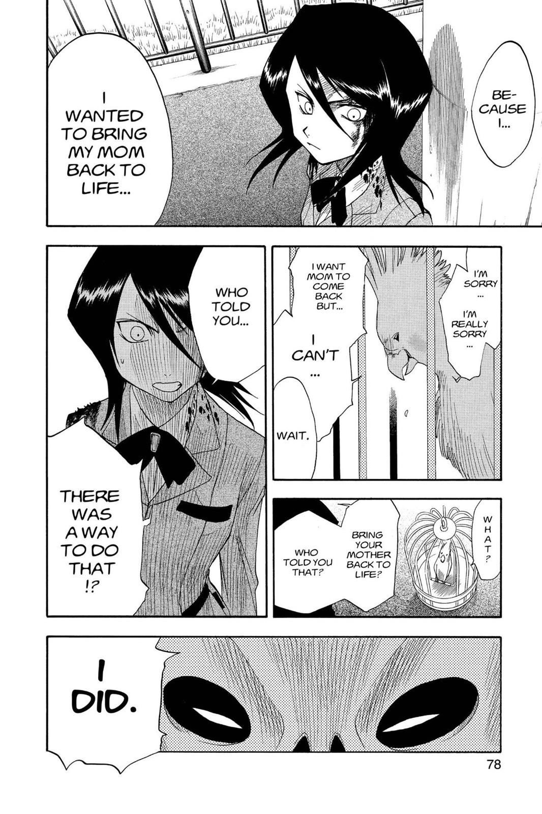 Bleach, Chapter 11 image 012