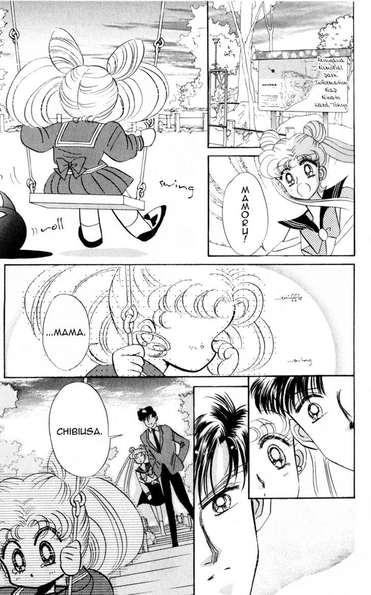 Sailor Moon, Cahpter 15 image 010