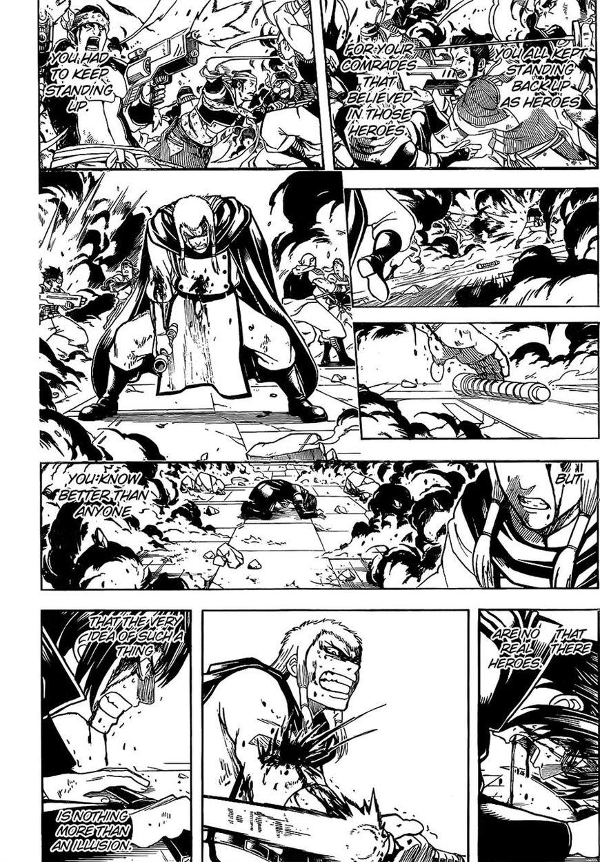 Gintama Chapter, 647 image 006