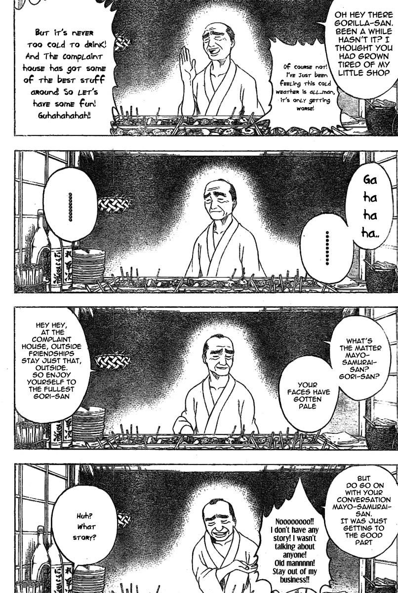 Gintama Chapter, 238 image 008