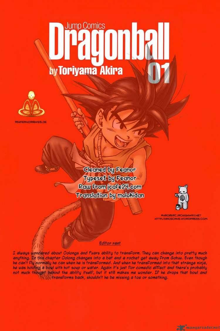 Dragon Ball, Chapter 6 image 015