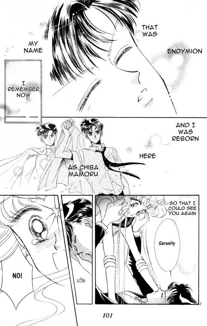 Sailor Moon, Cahpter 9 image 004