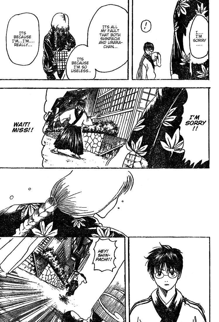 Gintama Chapter, 205 image 017