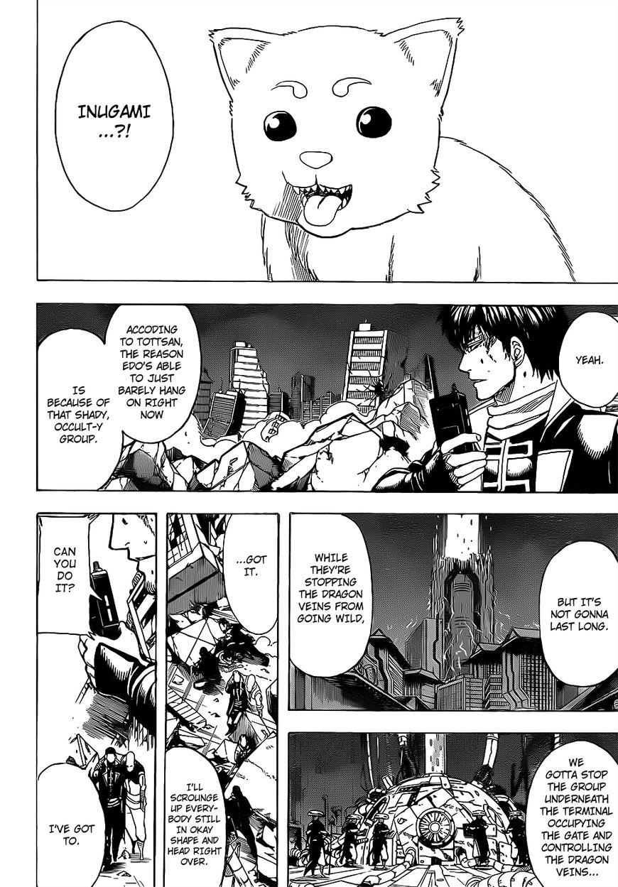 Gintama Chapter, 651 image 002