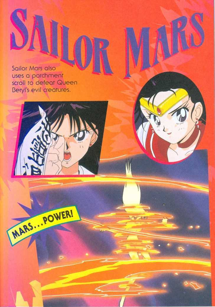 Sailor Moon, Cahpter 2 image 007