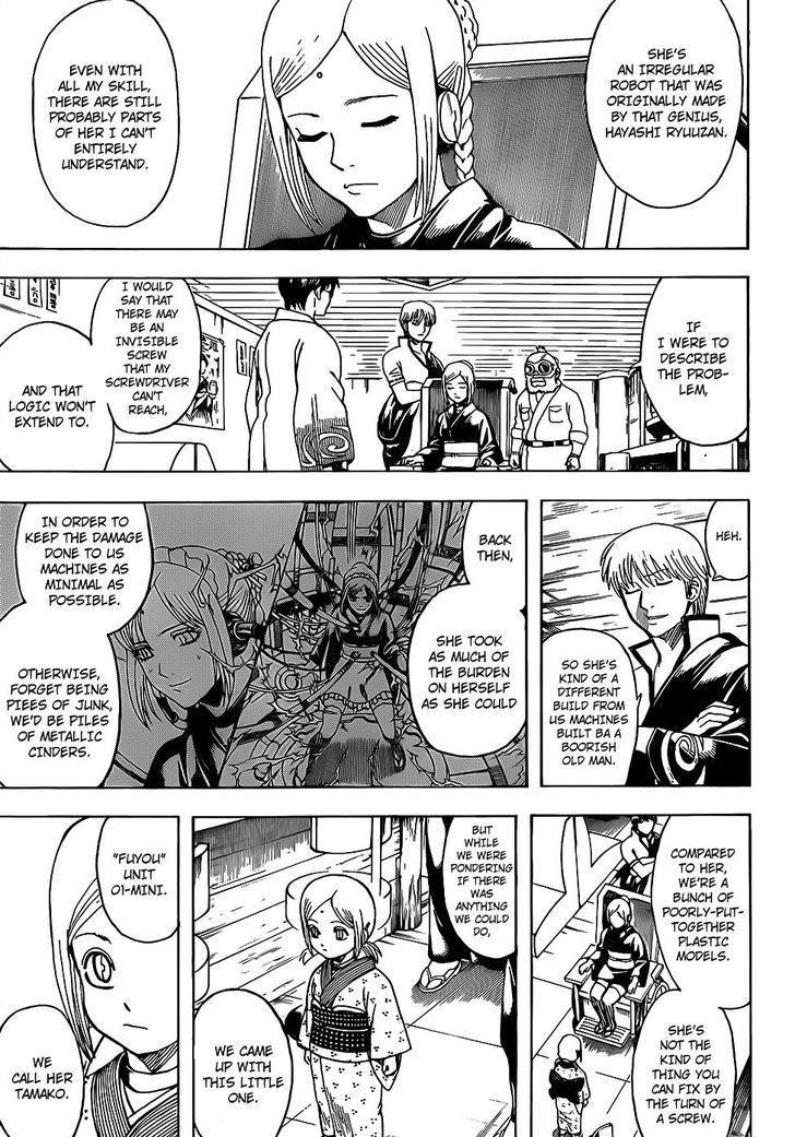 Gintama Chapter, 671 image 005
