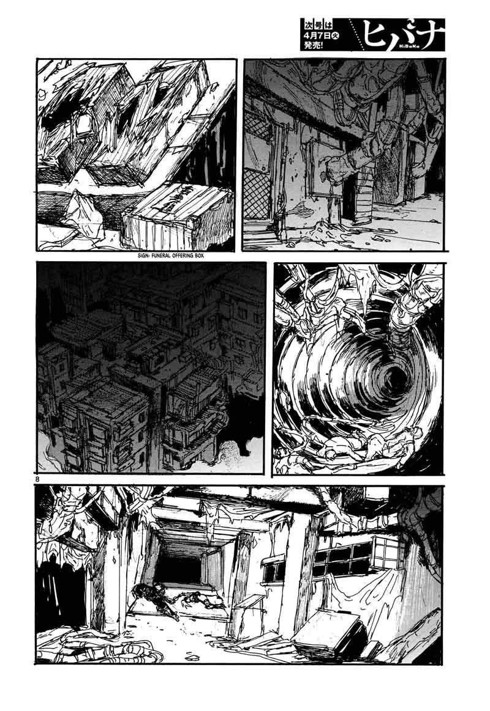 Dorohedoro, Chapter 132 image 011