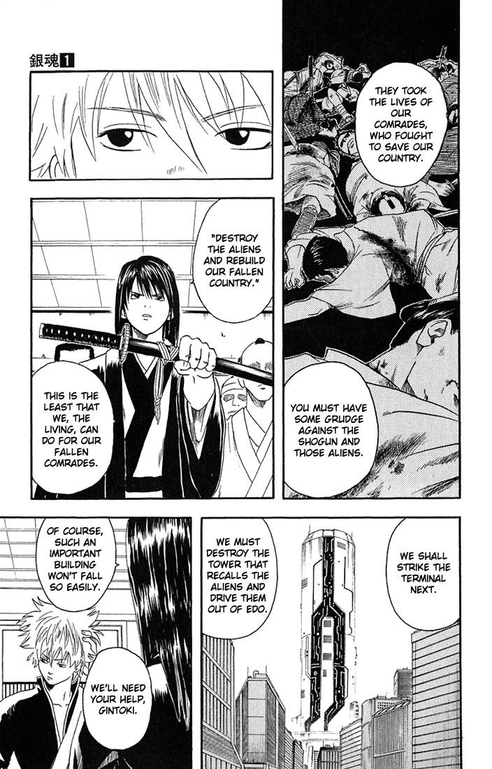 Gintama Chapter, 6 image 005