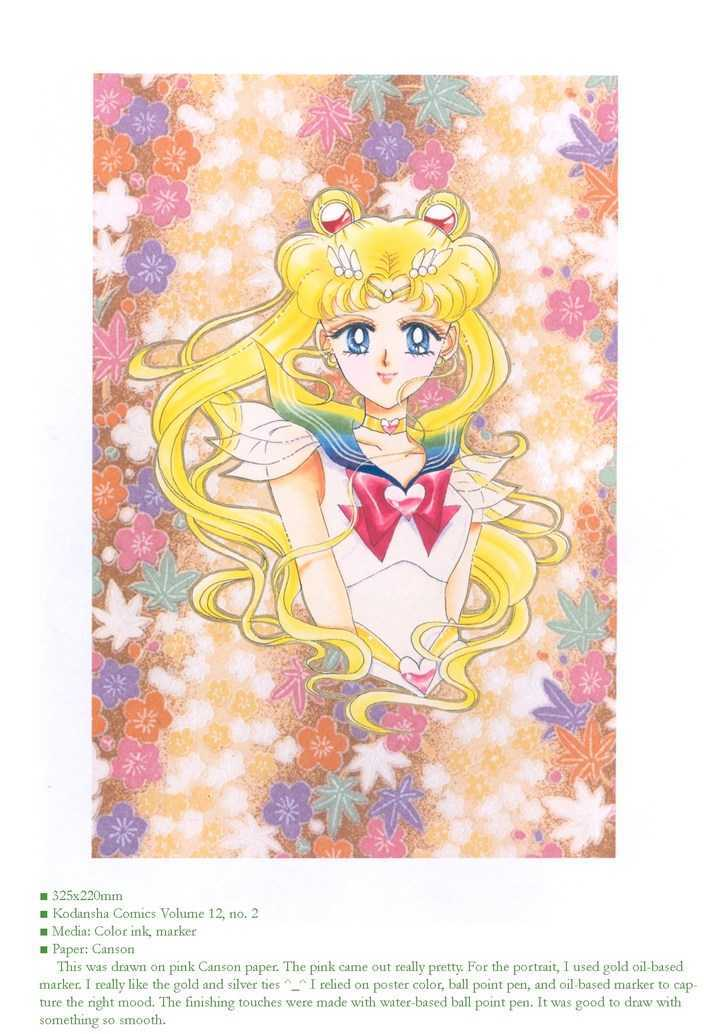 Sailor Moon, Cahpter 4 image 040