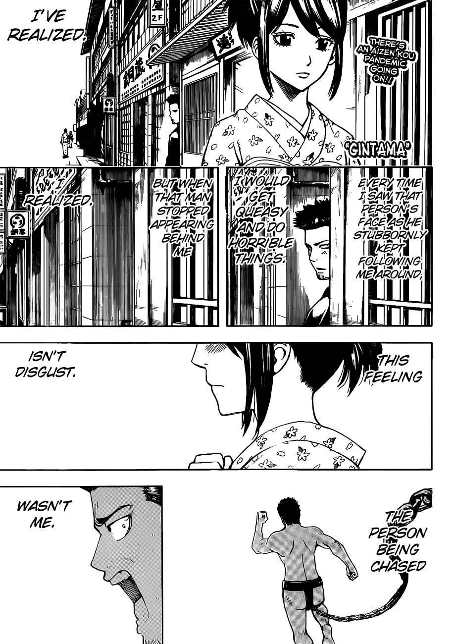Gintama Chapter, 495 image 001