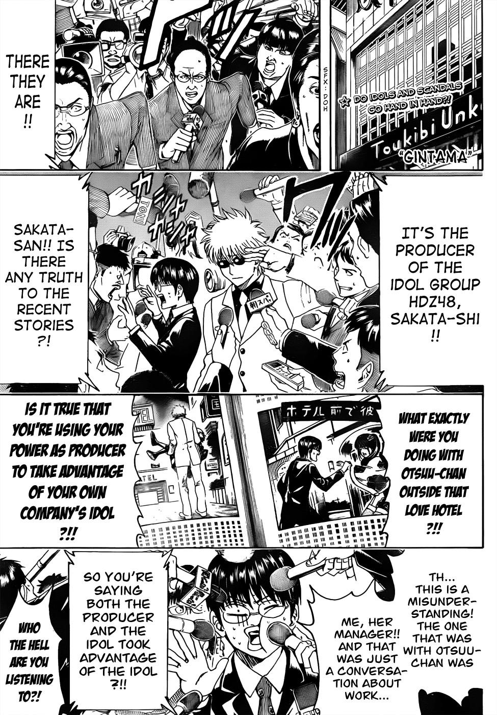 Gintama Chapter, 447 image 001