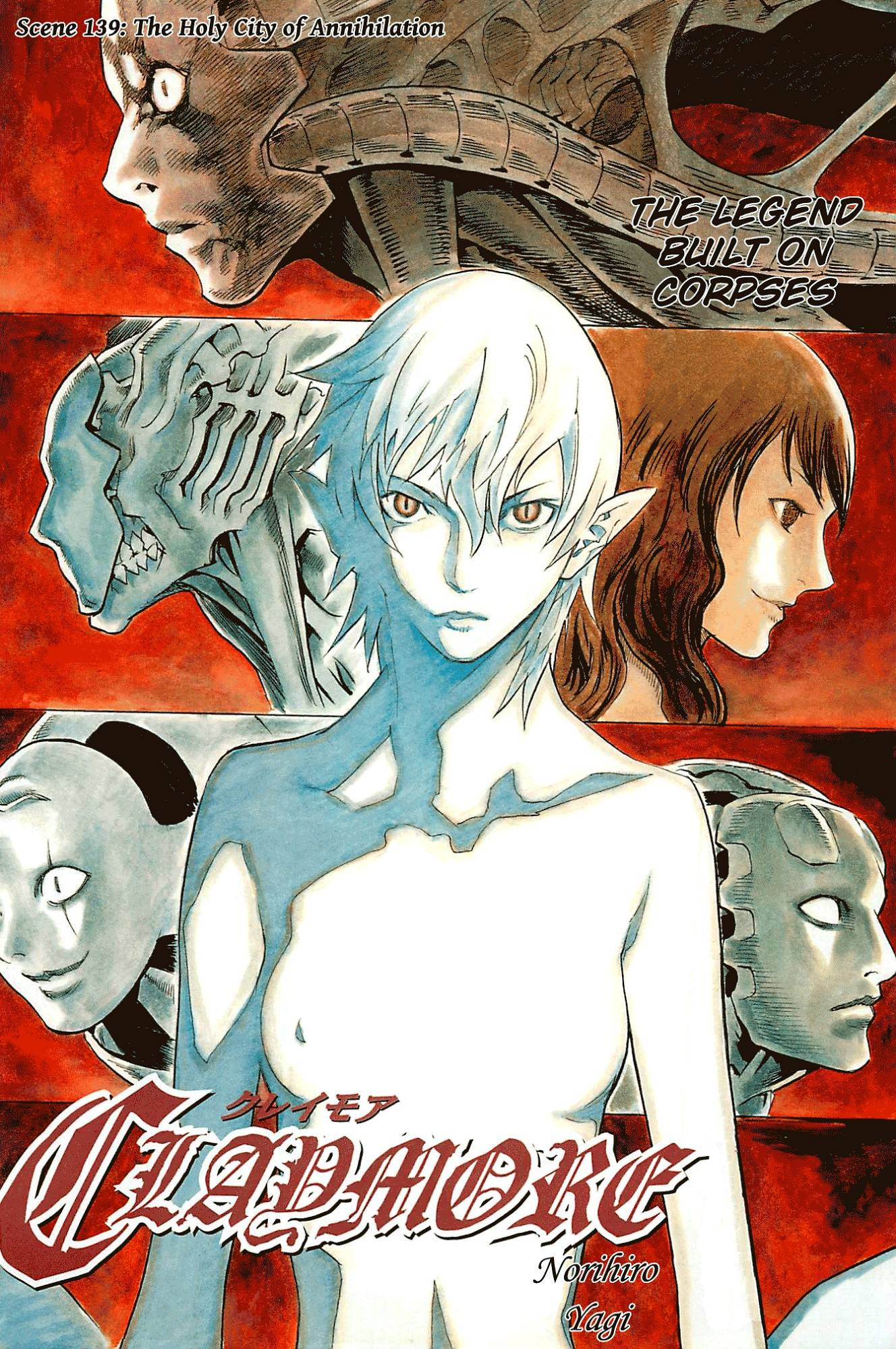 Claymore, Chapter 139 image 001