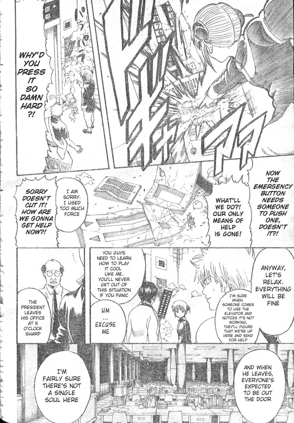 Gintama Chapter, 253 image 006