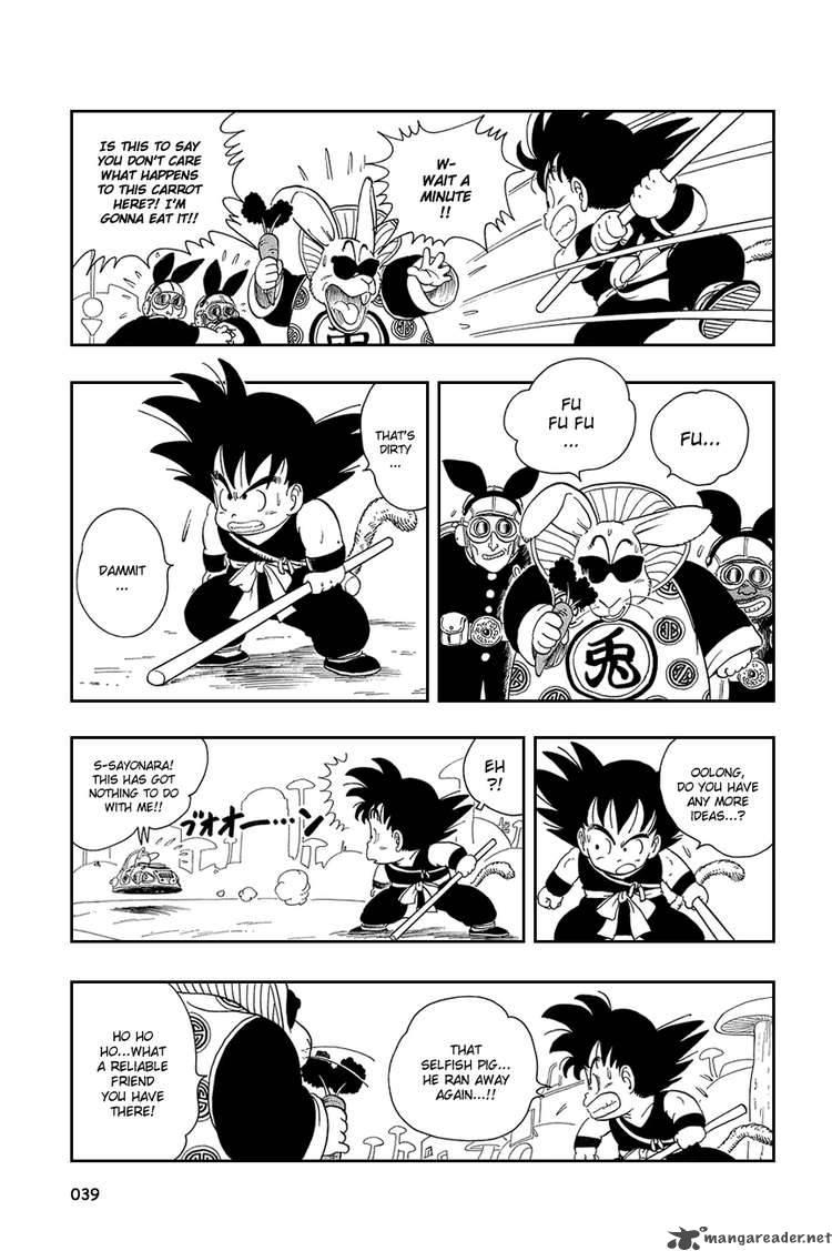 Dragon Ball, Chapter 17 image 008