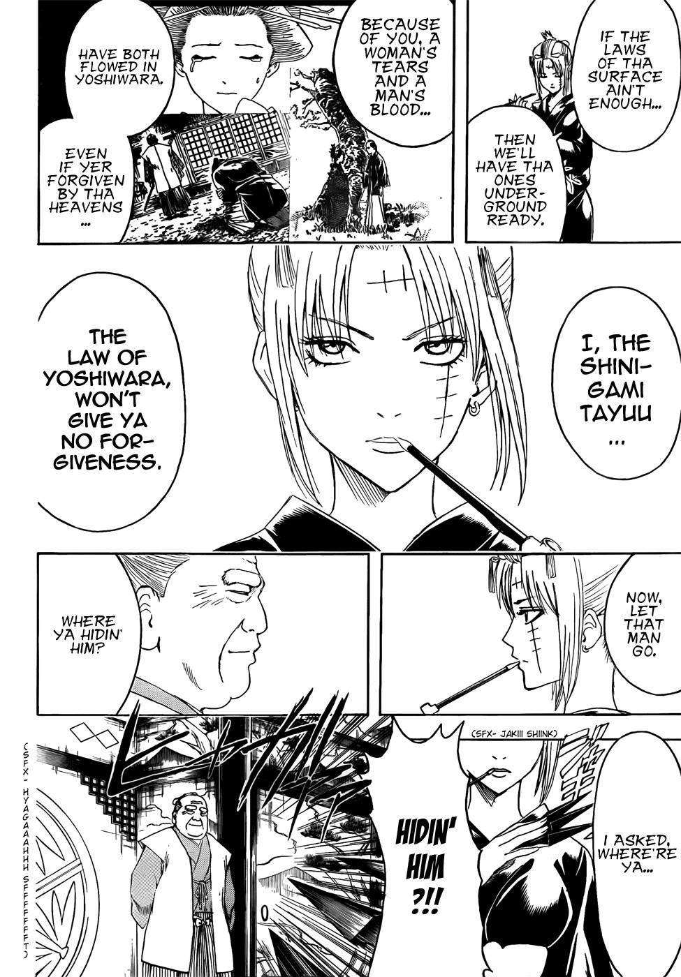 Gintama Chapter, 391 image 012