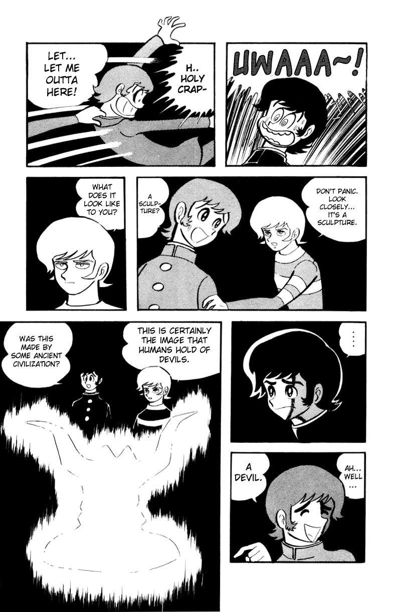 Devilman, Chapter 1 image 073