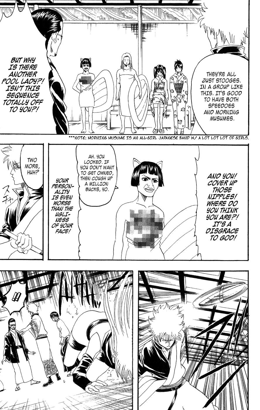 Gintama Chapter, 127 image 012