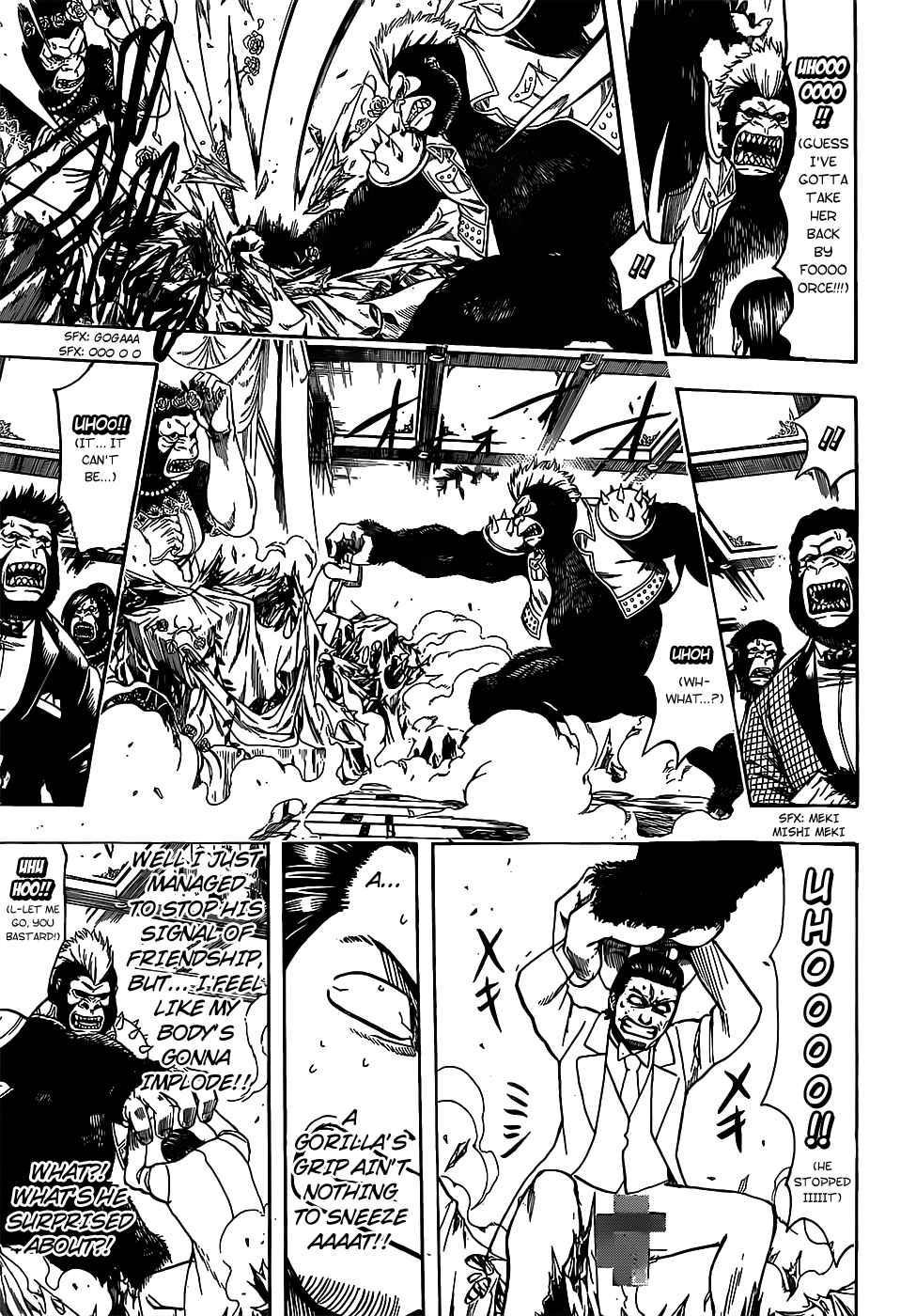 Gintama Chapter, 694 image 005