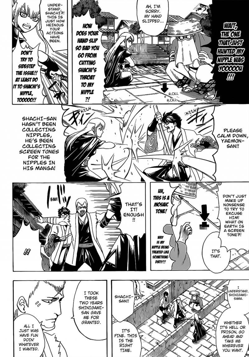 Gintama Chapter, 688 image 006