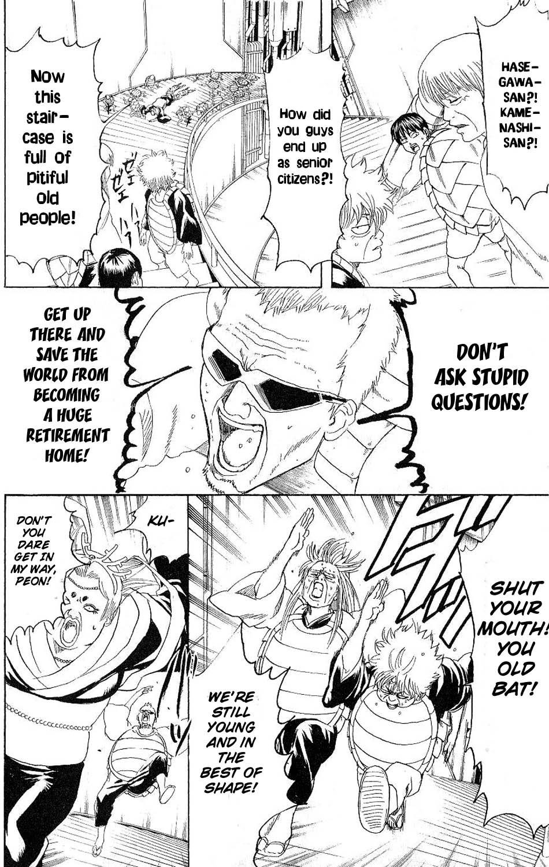 Gintama Chapter, 181 image 011
