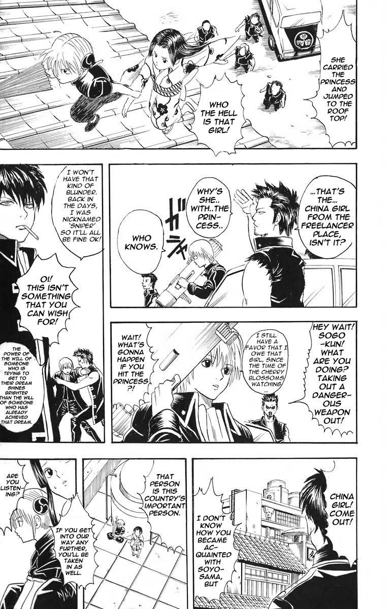 Gintama Chapter, 23 image 017
