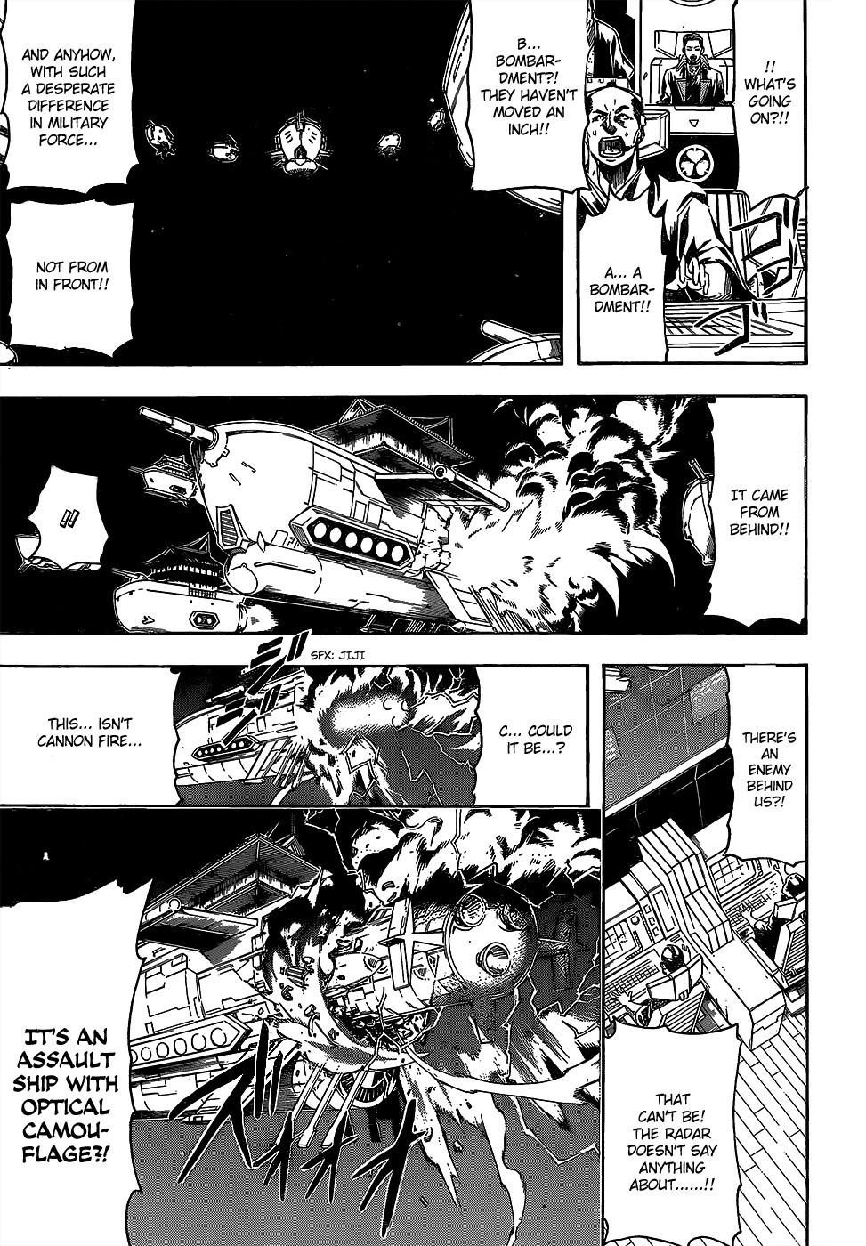 Gintama Chapter, 557 image 015