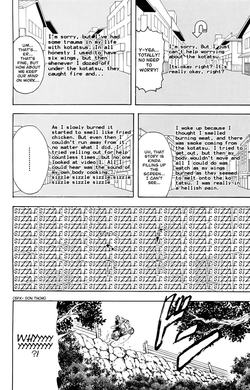 Gintama Chapter, 343 image 018