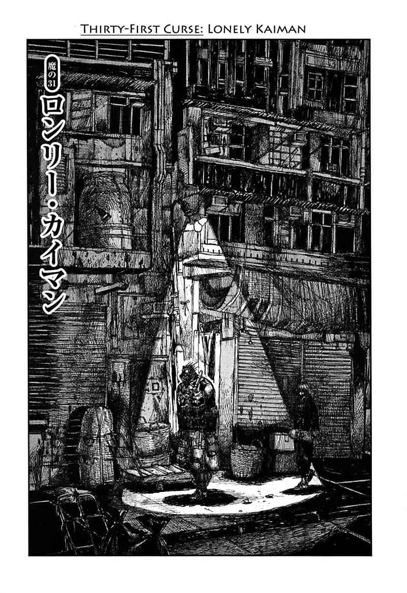 Dorohedoro, Chapter 31 image 005