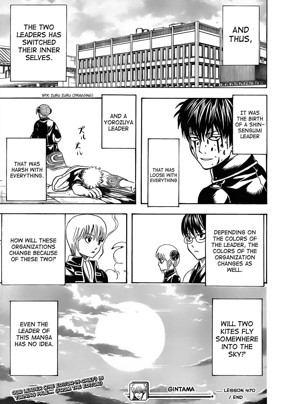 Gintama Chapter, 470 image 019