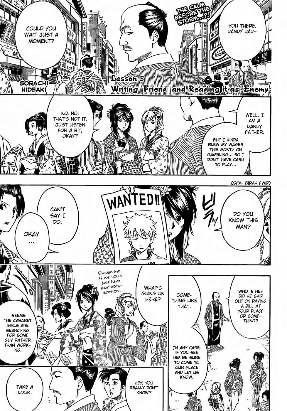 Gintama Chapter, 376 image 002