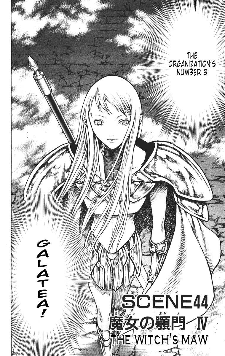 Claymore, Chapter 44 image 002