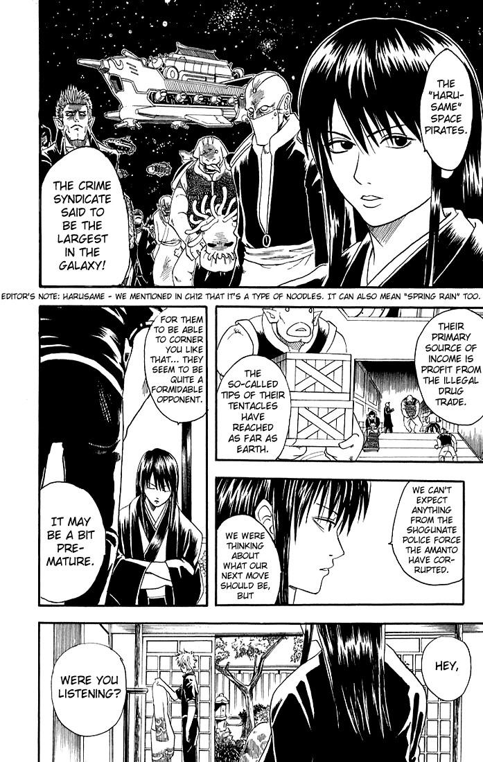 Gintama Chapter, 13 image 016