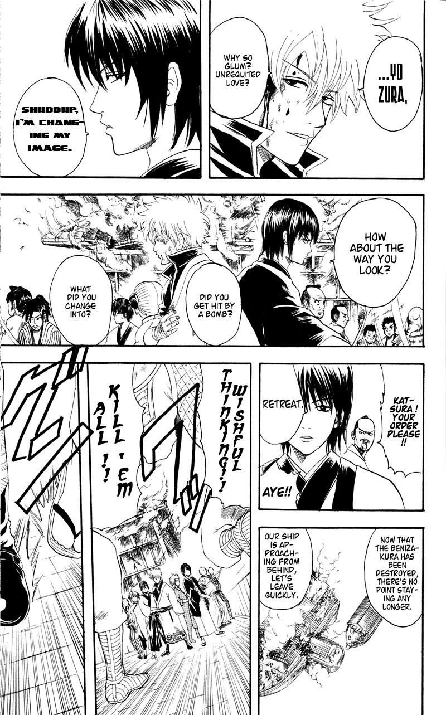 Gintama Chapter, 97 image 013