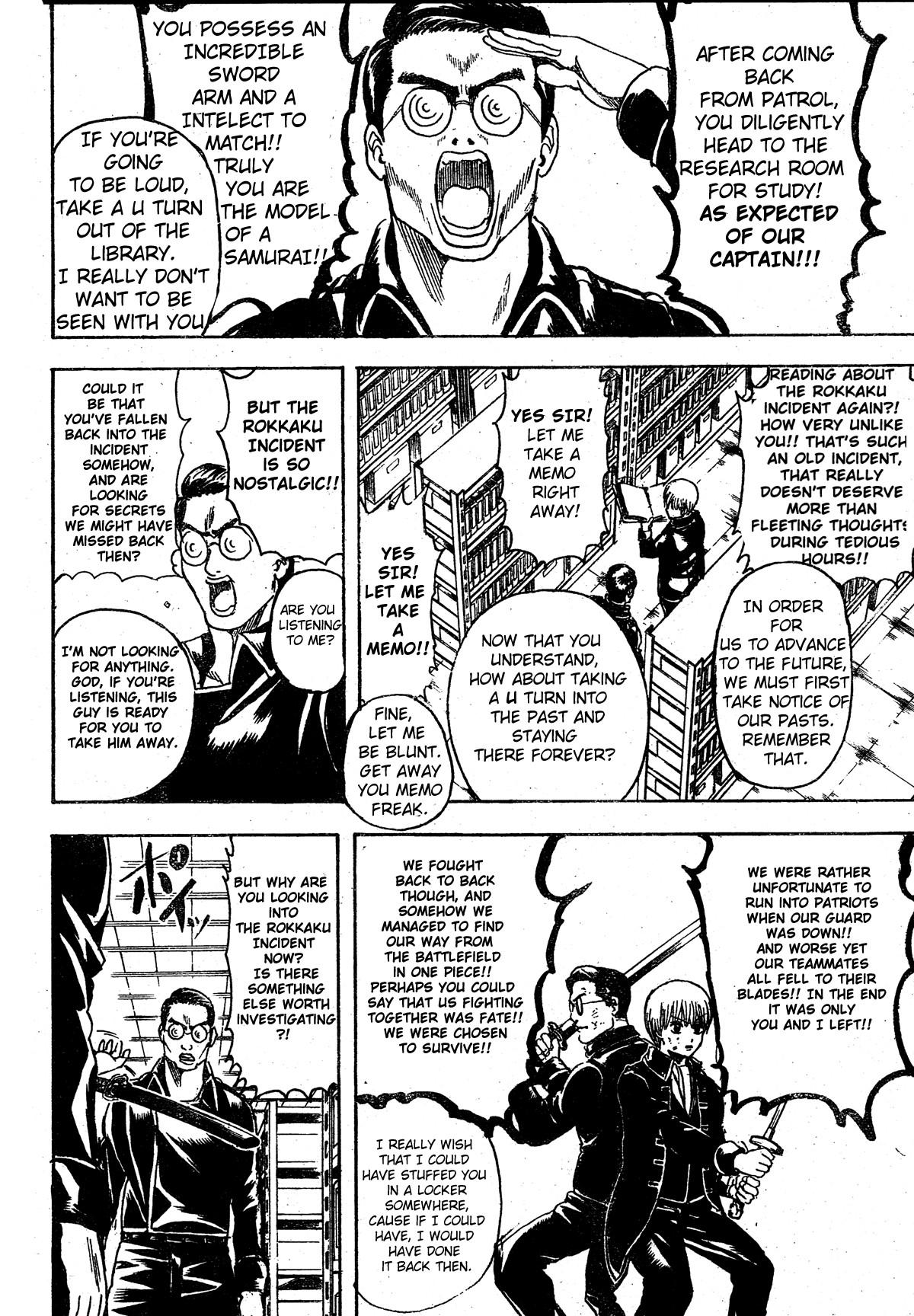 Gintama Chapter, 270 image 012