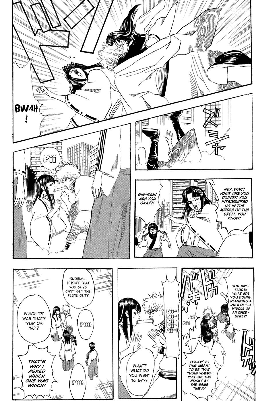 Gintama Chapter, 73 image 003