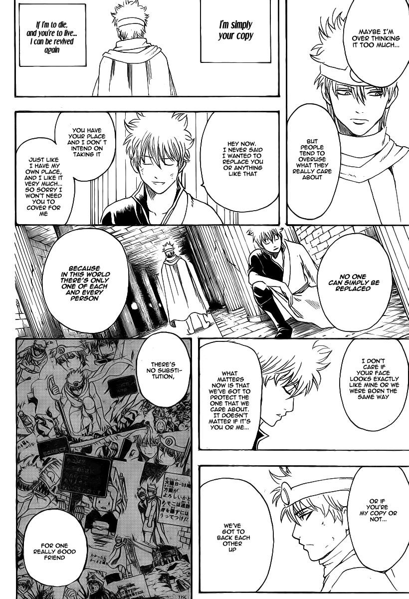 Gintama Chapter, 250 image 019