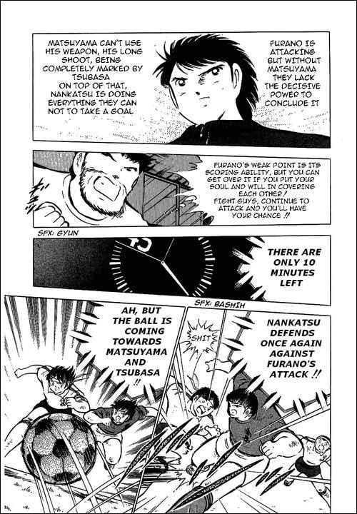 Captain Tsubasa, Chapter 72 image 037