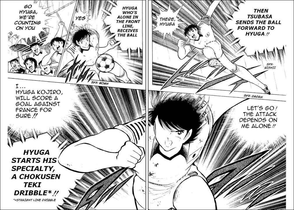 Captain Tsubasa, Chapter 100 image 032