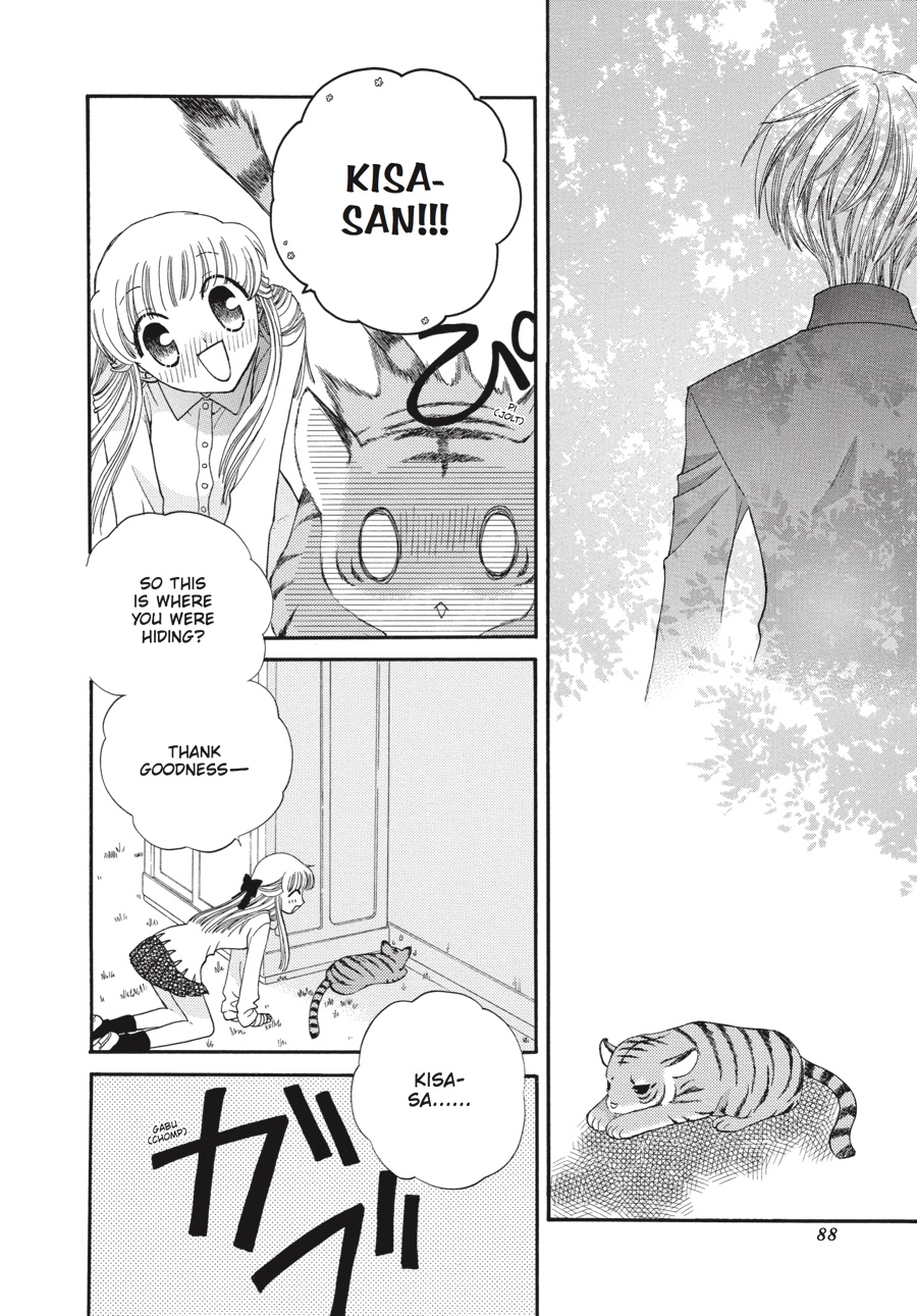 Fruits Basket, Chapter 27 image 018