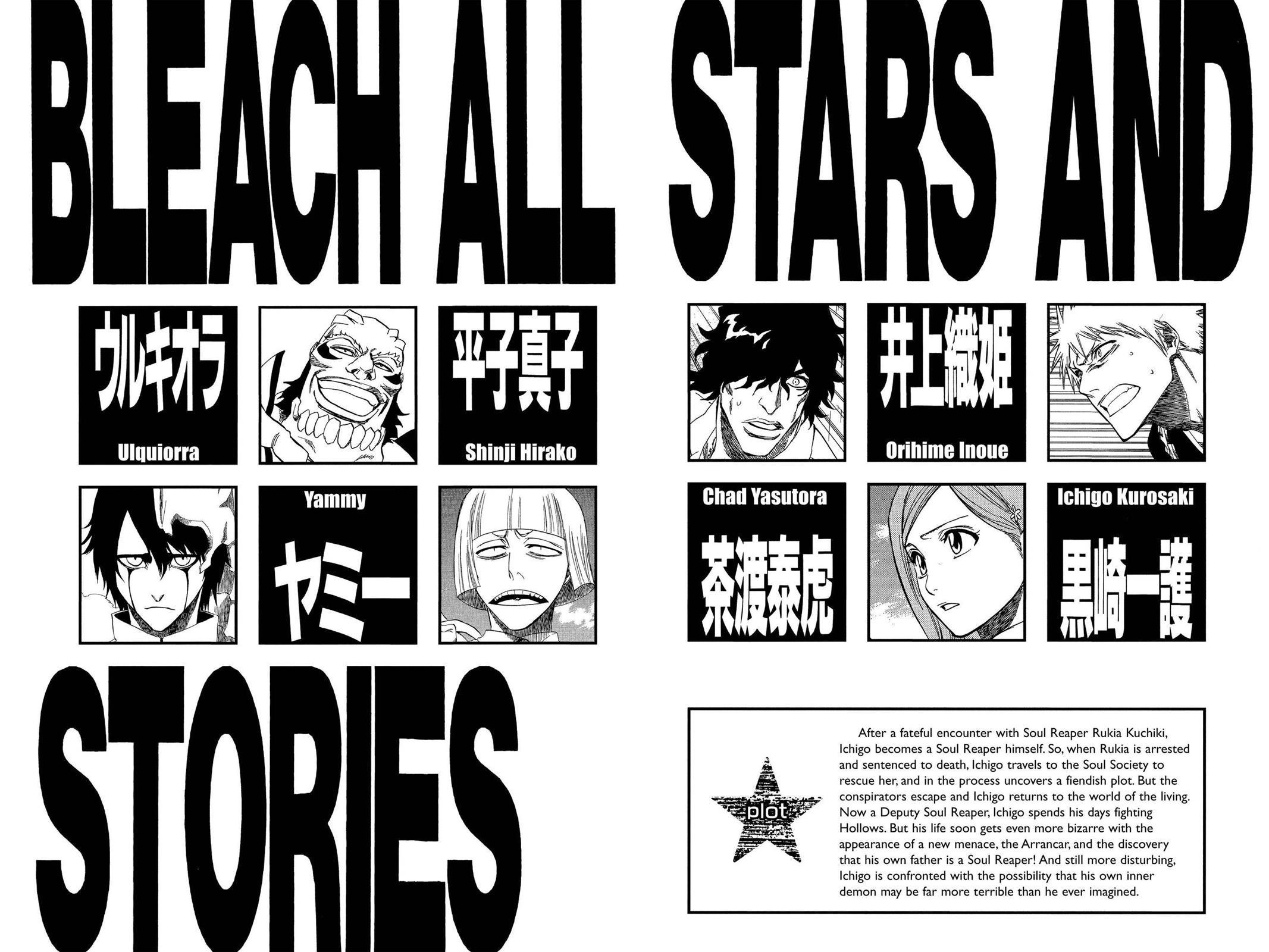 Bleach, Chapter 188 image 005