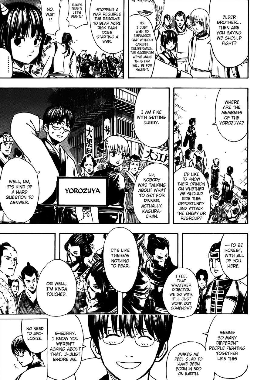 Gintama Chapter, 628 image 005