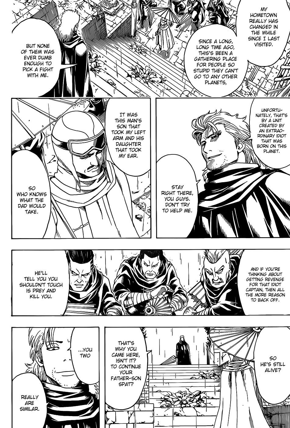 Gintama Chapter, 559 image 008