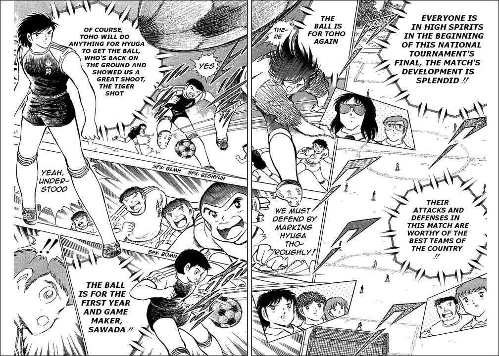 Captain Tsubasa, Chapter 76 image 081